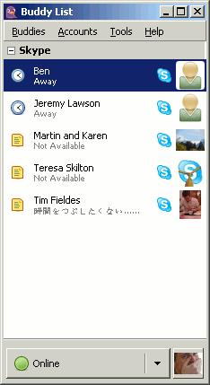 Windows 7 Skype ChatI Plugin for Pidgin  full